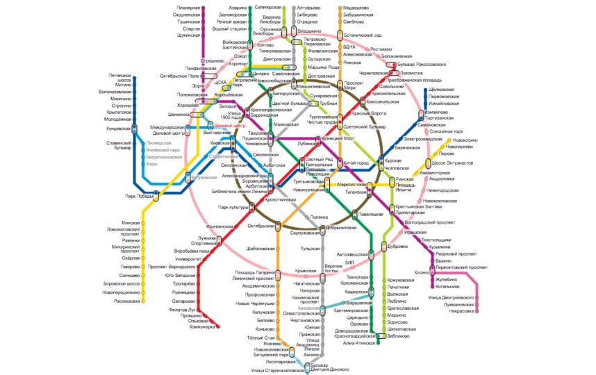 Пассажиры Московского метрополитена смогут проходить в модульные туалетные комплексы на станциях. Фото https://yandex.ru/metro