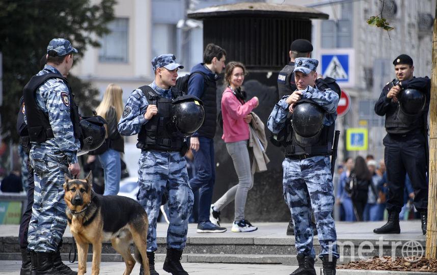 Несанкционированная акция в центре Москвы. Фото AFP