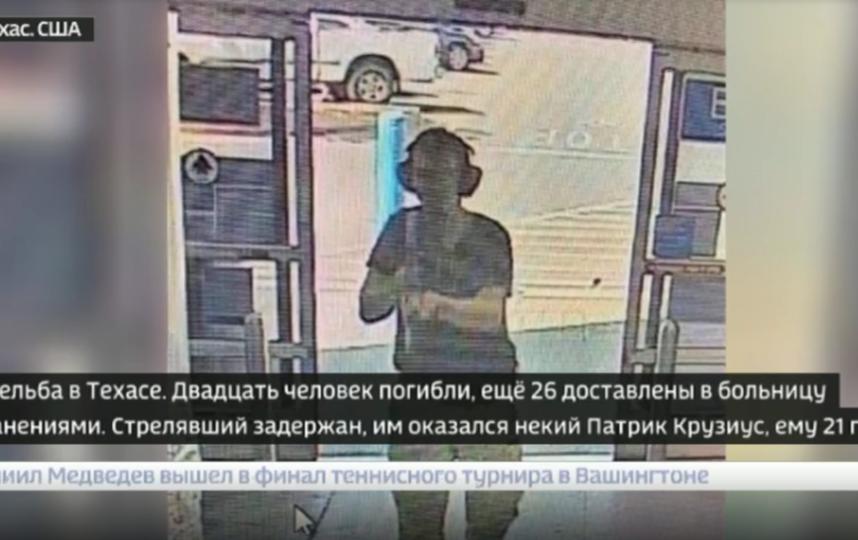 Преступник, расстрелявший людей в Техасе, не сопротивлялся при аресте. Фото скриншот видео https://www.vesti.ru/