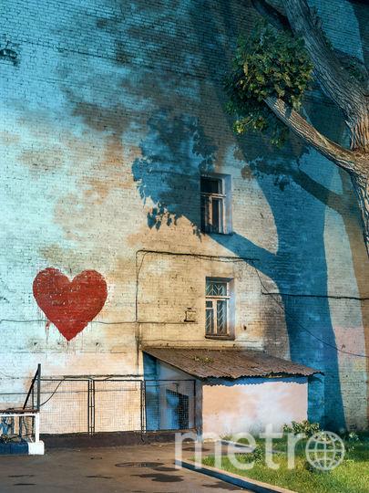 Граффити-сердце британец Марк Пауэр нашёл, по его словам, на Китай-городе. Фото Марк Пауэр | Magnum Photos