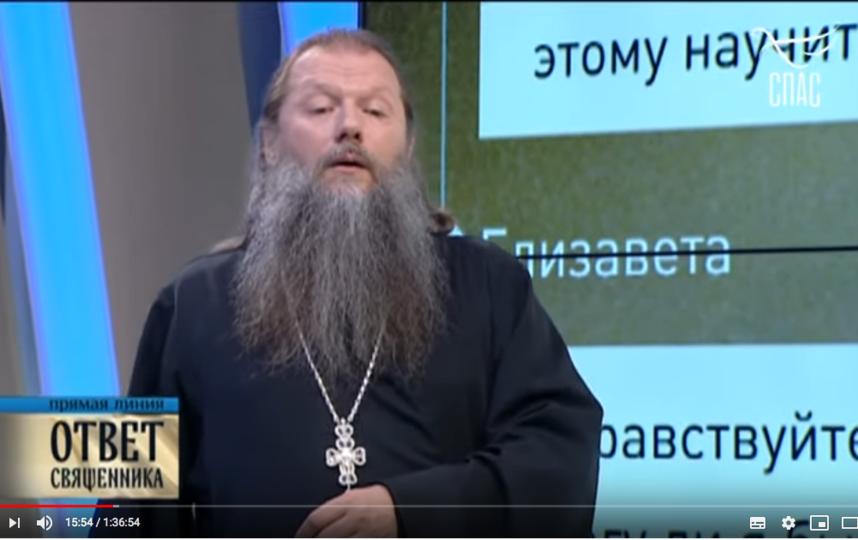 Артемий Владимиров - духовник Алексеевского ставропигиального женского монастыря Москвы. Фото Скриншот Youtube
