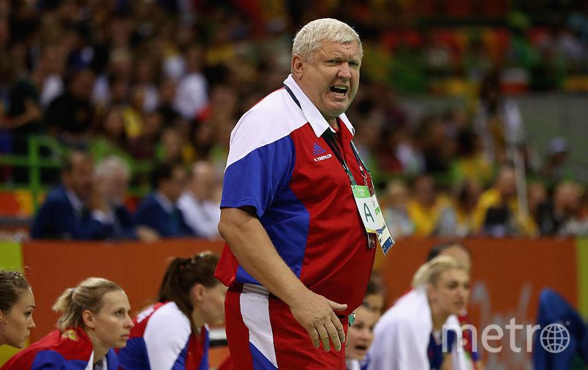 Трефилов привёл женскую сборную России к олимпийскому золоту.