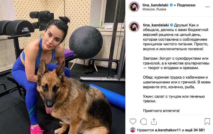 Тина Канделаки, фотоархив. Фото скриншот https://www.instagram.com/tina_kandelaki/