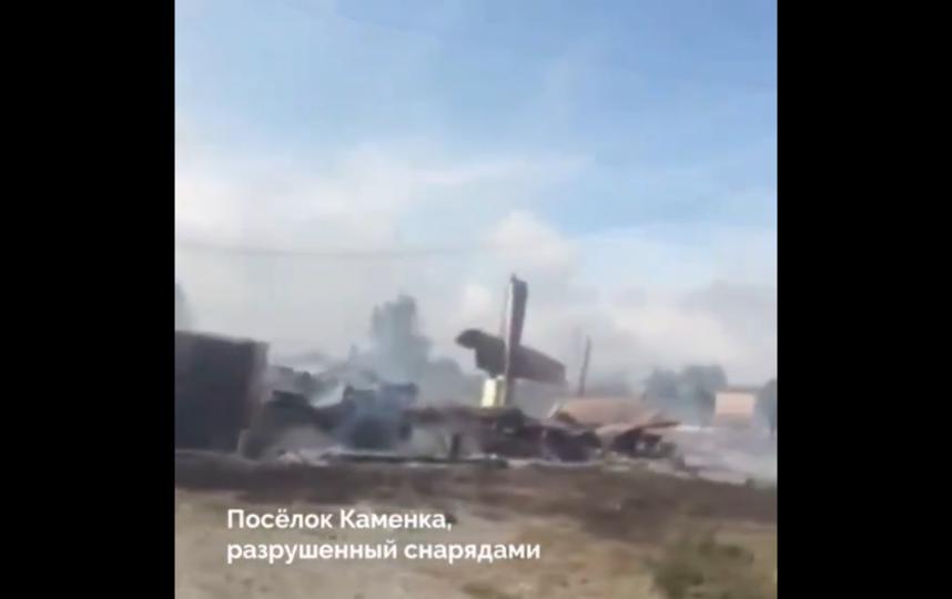 """В Сети появилось видео, как выглядит поселок Каменка после взрывов. Фото twitter.com/, """"Metro"""""""