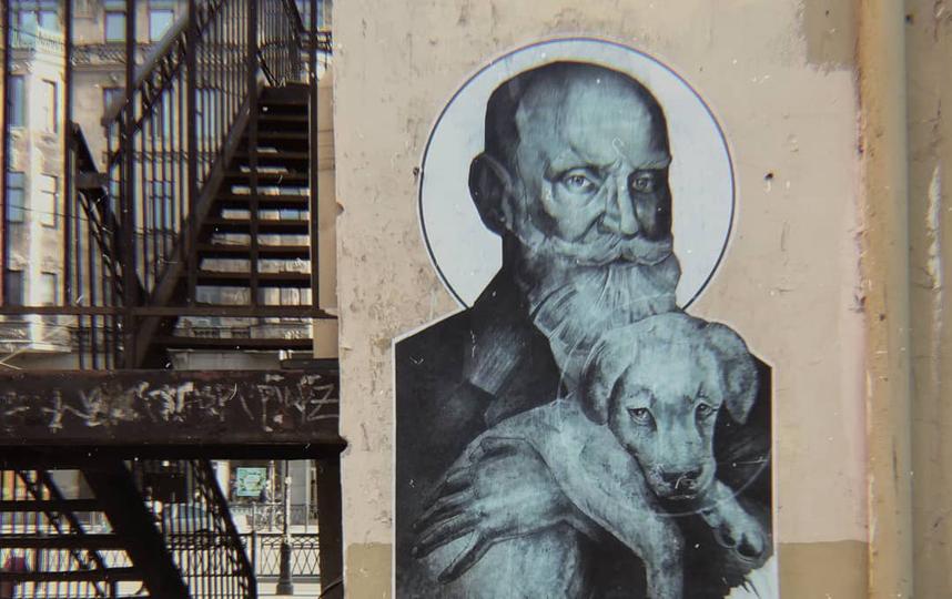 """Yendar23, #бумагастерпит: Академик Павлов держит на руках щенка – это напоминание о прогрессе науки, дающем человечеству счастье. Фото """"Metro"""""""