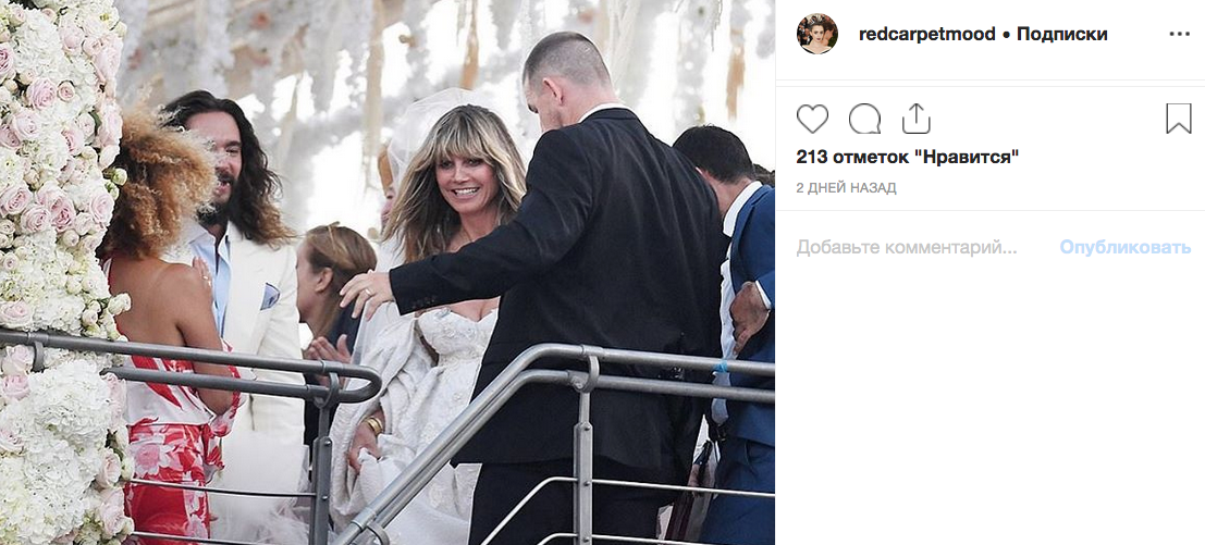 Хайди Клум вышла замуж за Тома Каулитца. Фото скриншот https://www.instagram.com/redcarpetmood/