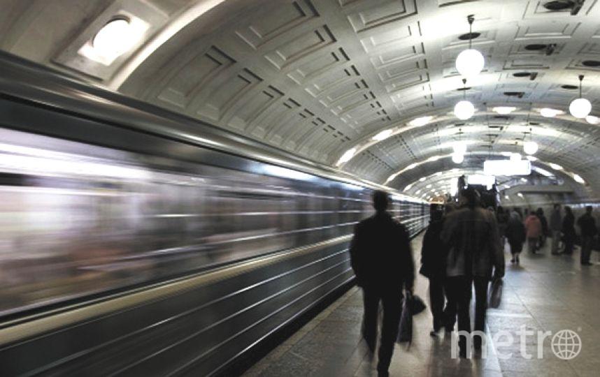 "Инцдиент произошел утром в метро Петербурга. Фото архив, ""Metro"""