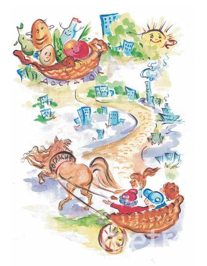 Иллюстрация из книги. Фото Конституция для детей в стихах