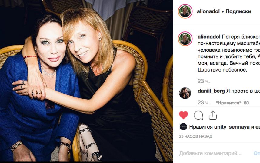 Алена Долецкая и Алла Вербер. Фото Скриншот Instagram: @alionadol