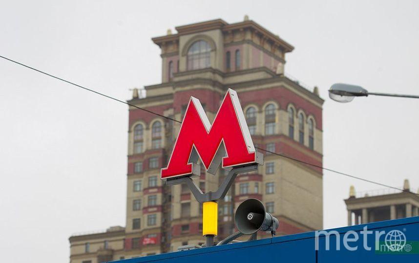 Сбой произошёл на синей ветке московского метро. Фото Василий Кузьмичёнок
