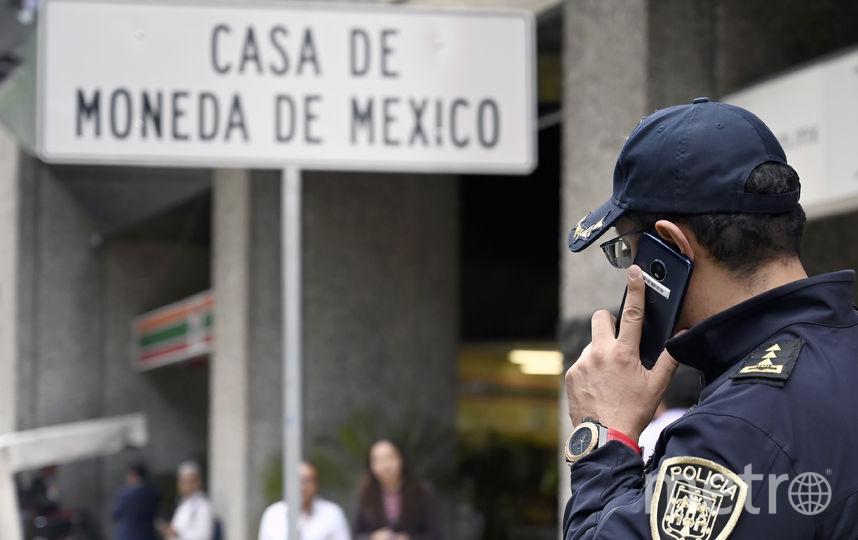 Монетный двор Мексики ограбили на 2,5 миллиона долларов. Фото AFP