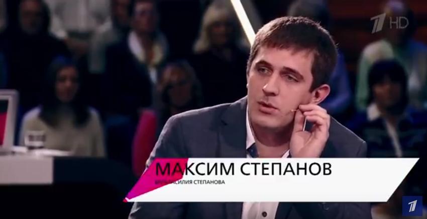 Максим Степанов. Фото Скриншот Youtube