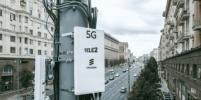 Tele2 и Ericsson запустили пилотную зону 5G в центре Москвы