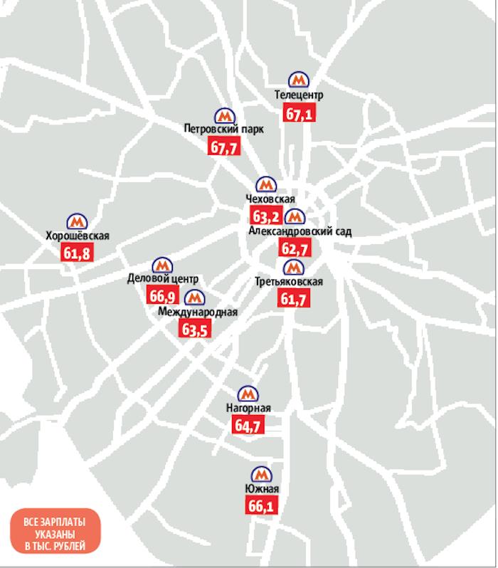 """Эксперты подcчитали, возле каких станций столичной подземки компании платят самое большое и самое маленькое жалованье. Фото графика: Андрей Казаков, """"Metro"""""""
