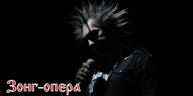 Рок-мюзикл Todd состоится в клубе Adrenaline Stadium 9 августа.