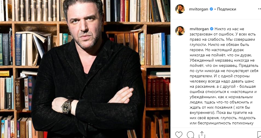 Максим Виторган, фотоархив. Фото скриншот www.instagram.com/mvitorgan/