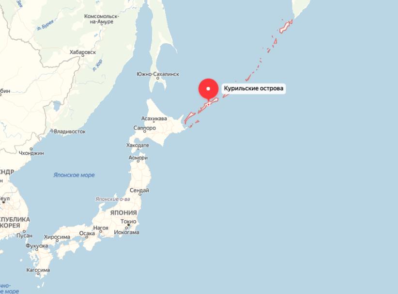 Курильские острова и Япония. Фото скриншот yandex.ru/maps/