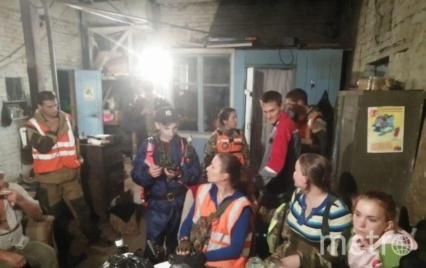 Штаб спасателей, совещание. Фото VK/Лига Спас