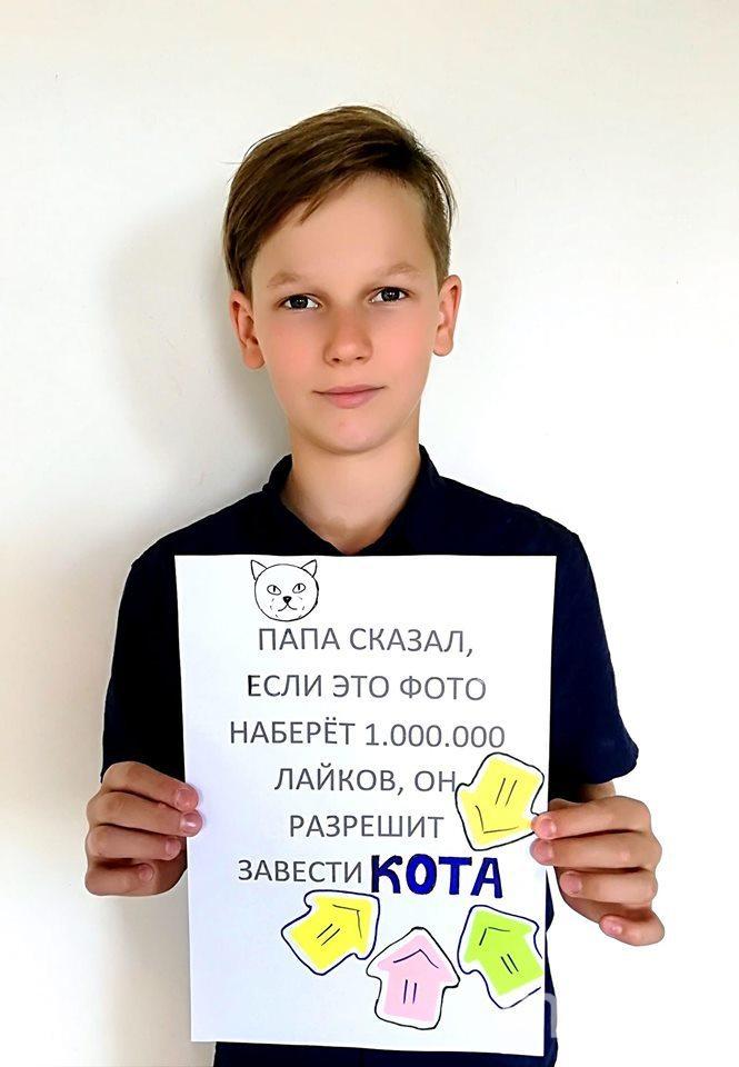 """Вадим и его """"вирусное"""" фото. Фото предоставили родители мальчика"""