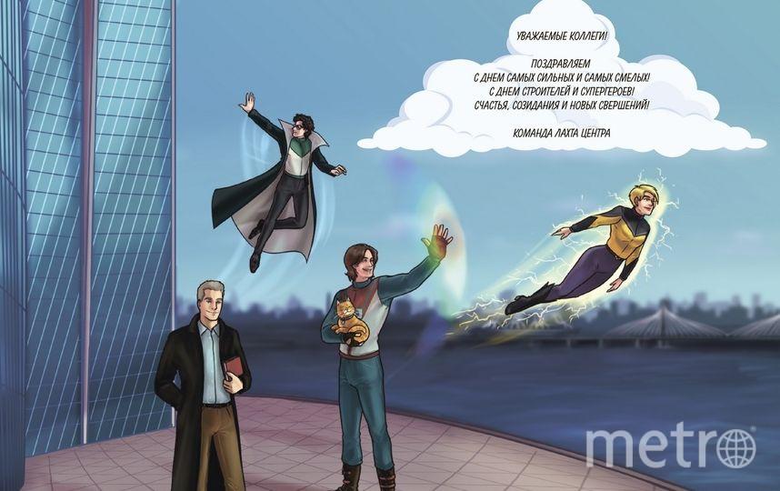 "У Петербурга появилась своя фантастическая четвёрка, а точнее – пятёрка. Фото  предоставлено авторами комикса, ""Metro"""