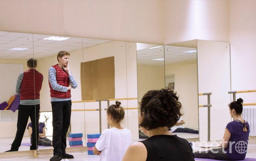 """Прежде чем идти в балетную студию, нужно провести небольшое расследование. Фото предоставлены студией «Балет на Фонтанке», """"Metro"""""""
