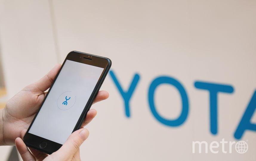 Yota снижает стоимость роуминга.
