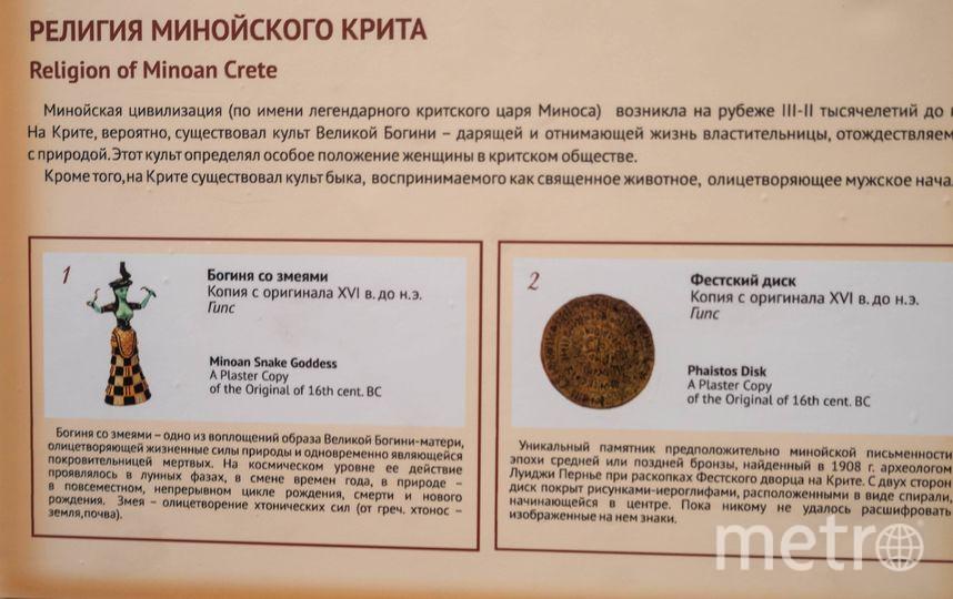 "Музей истории религии. Фото Алена Бобрович, ""Metro"""