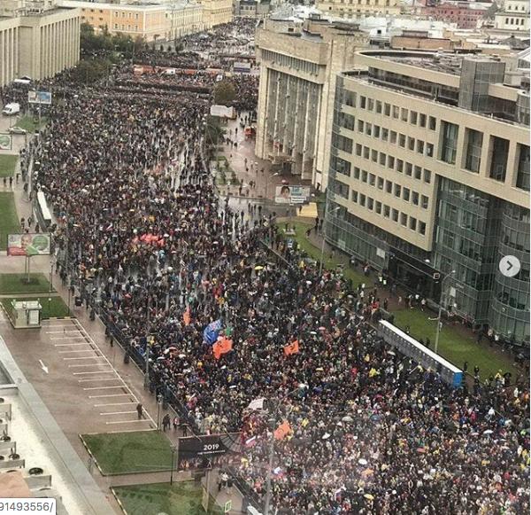 Митинг на Сахарова в Москве собрал 20 тысяч участников. Фото instagram.com/special__opinion/