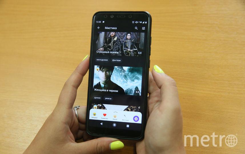 Московский студент создал приложение, позволяющее подбирать фильмы по настроению с помощью смайлов. Фото Василий Кузьмичёнок