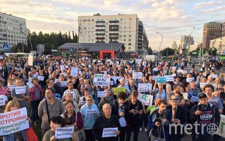 На митинг в защиту Муринского парка пришли 400 человек. Фото kalininskiyzapark, vk.com