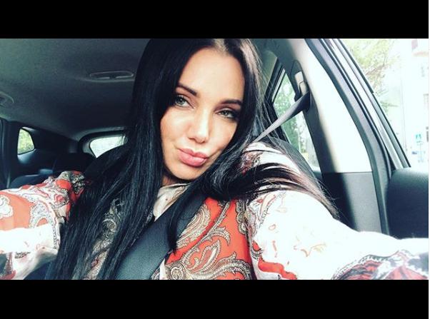 Khovanova Alena. Фото Скриншот https://www.instagram.com/pugov_ka/