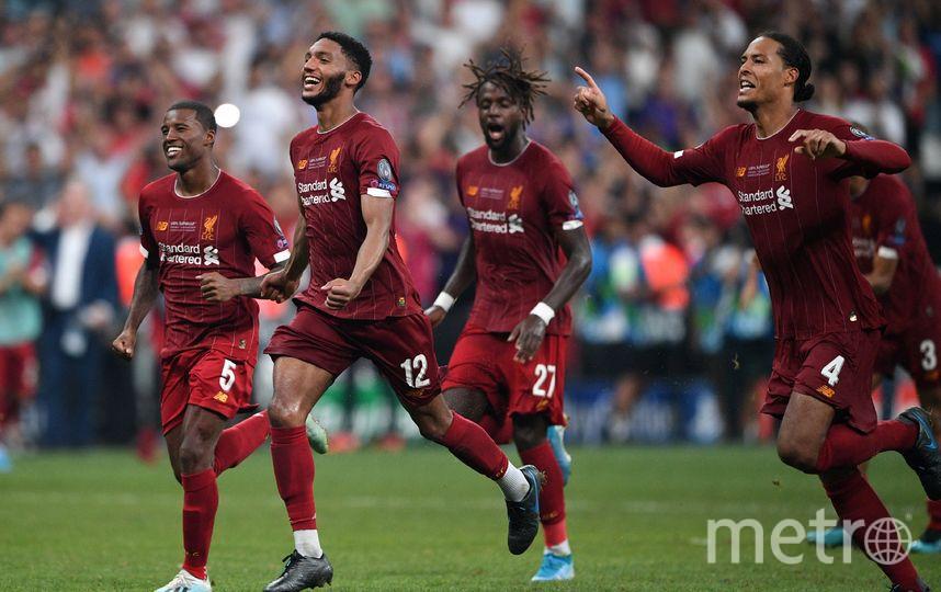 """""""Ливерпуль"""" выиграл Суперкубок УЕФА в четвёртый раз. Фото AFP"""