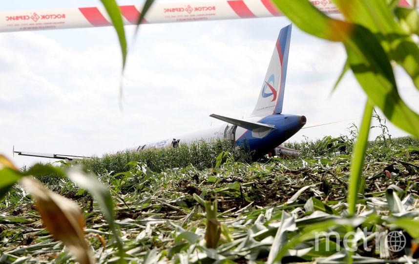 В салоне находилось 224 пассажира, при посадке никто не пострадал, пассажиры были эвакуированы. Фото AFP