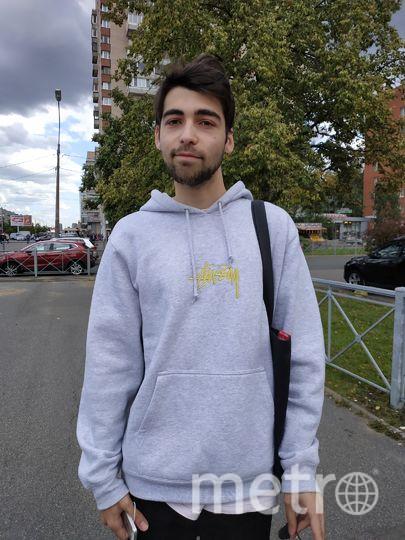 """Артем, 23 года, продавец. Фото Наталья Сидоровская, """"Metro"""""""