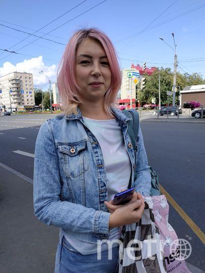 """Кристина, менеджер по туризму, 31 год. Фото Наталья Сидоровская, """"Metro"""""""
