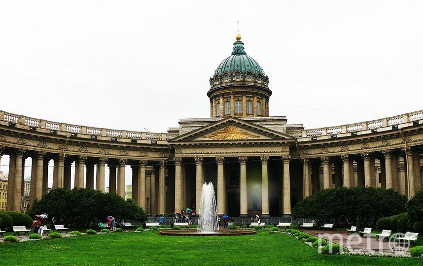 Казанский сквер. Фото pixabay.com