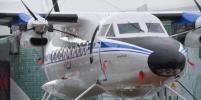 Пассажирский самолёт совершил экстренную посадку в аэропорту Хабаровска