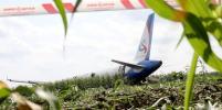 В Сети опубликованы переговоры пилотов самолёта, совершившего посадку в кукурузном поле