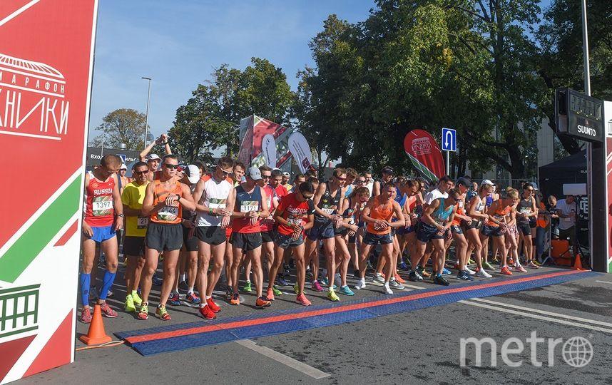 Около 6 тысяч человек приняли участие в марафоне. Фото www.mos.ru