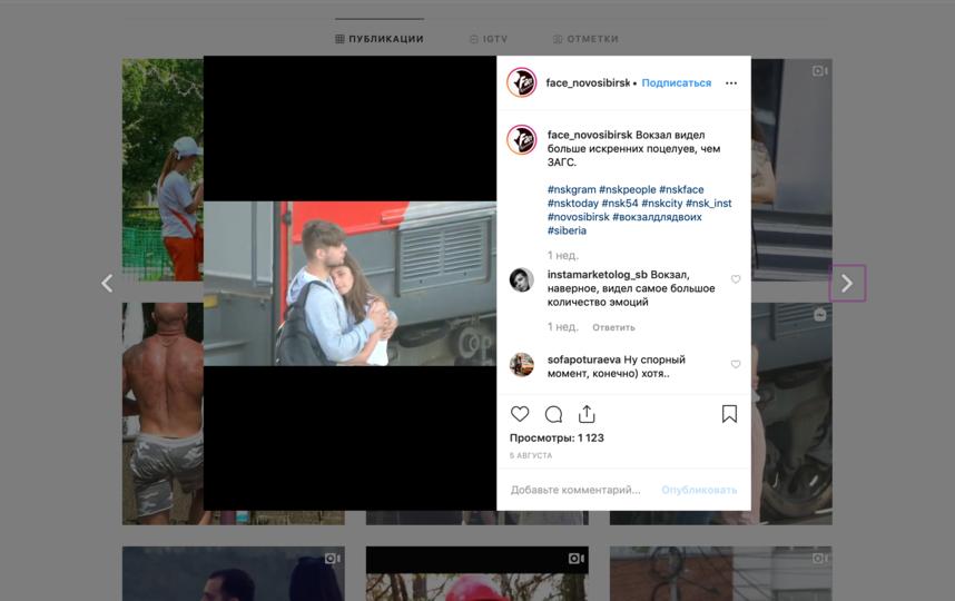Сейчас на аккаунт подписаны почти 2500 пользователей Instagram. Фото скриншот из видео.