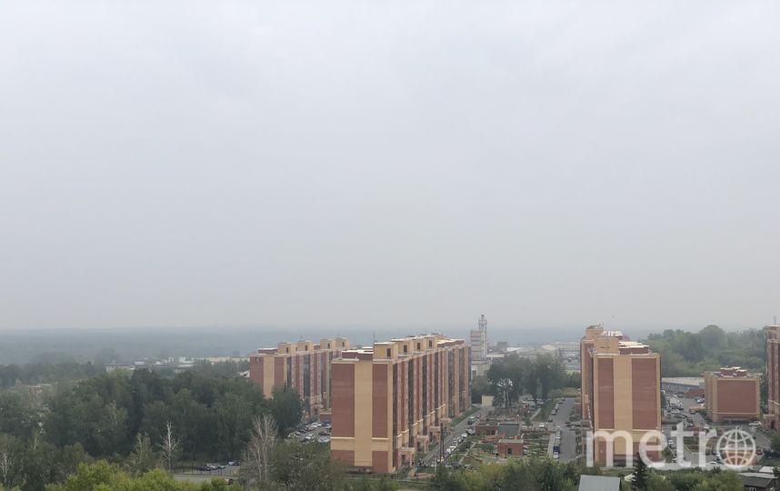 Дымка над городом. Фото Ольга Пастухова