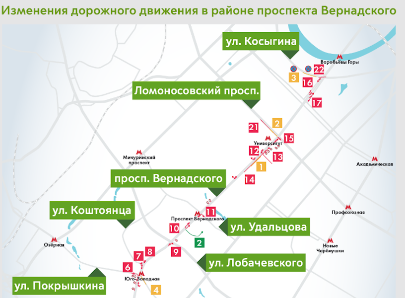 Водителей в Москве призывают отказаться от поездок в районы закрытых станций Сокольнической линии. Фото ЦОДД.