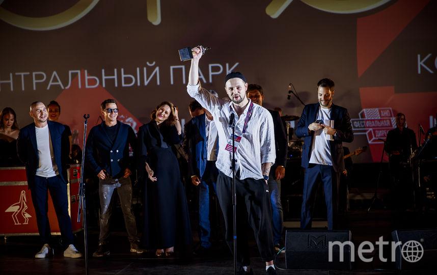 """В Калининграде завершился седьмой фестиваль короткометражного кино """"Короче"""". Фото Предоставлено организаторами"""