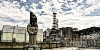 В США публикован секретный отчет разведки о катастрофе на Чернобыльской АЭС
