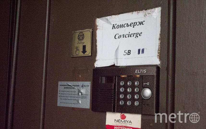 """Чтобы попасть внутрь, нужно просто вызвать консьержа. Фото Святослав Акимов, """"Metro"""""""