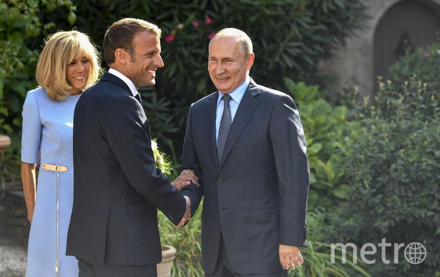 Брижит Макрон, Эммануэль Макрон и Владимир Путин. Фото AFP