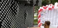 Горожане могут оставить свой 3D-след на набережной
