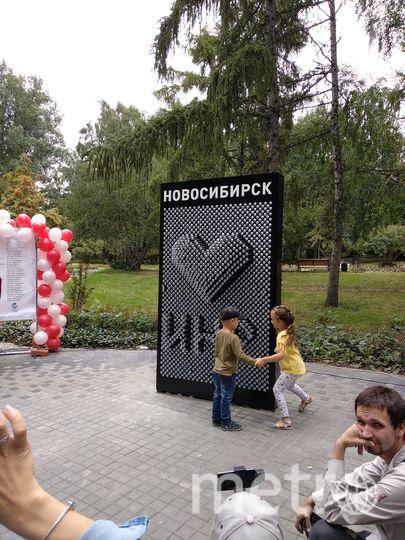 """По словам организаторов, планируется построить ещё два таких объекта. Фото Лилия Мисинёва, """"Metro"""""""
