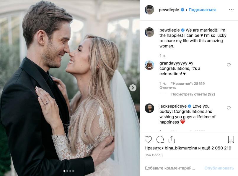 Пьюдипай выложил фото со свадьбы. Фото https://www.instagram.com/pewdiepie/?hl=ru