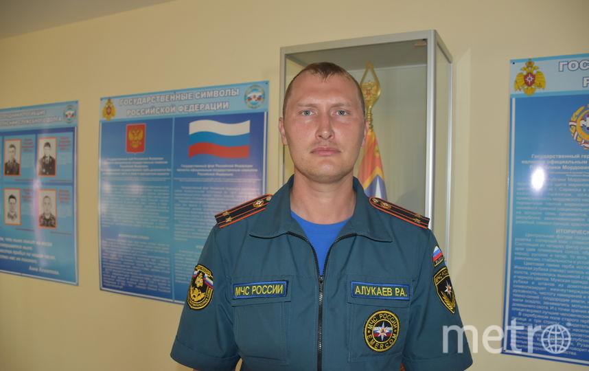 Руслан Алукаев. Фото Пресс-служба ГУ МЧС России по РМ